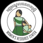 Goede-doel_women_resource_project